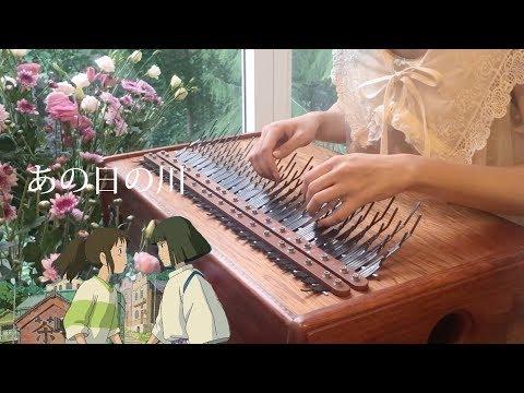 Spirited Away-One Summer's Day Array mbira