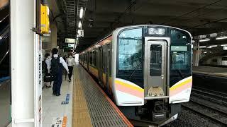 E129系A2編成OM入場大宮駅発車