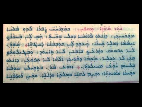 Assyrian Prayer, Madnakhay Sappra......Assyrian Church Of The East