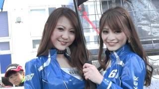 スーパーGT 2012岡山 「植田早紀 」「春菜めぐみ」ちゃん.