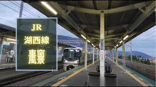 20201129 JR湖西線 蓬莱到唐崎黃昏車窗風景