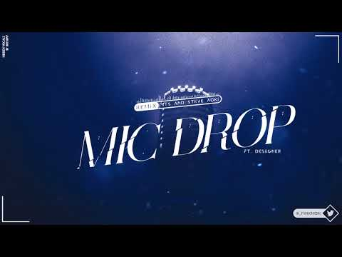 BTS - MIC Drop (Feat. Desiigner, Steve Aoki Remix) Hidden Vocals