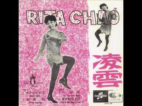 Rita Chao & The Quests - Shake, Shake, Shake