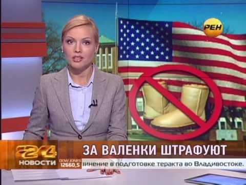 В США школьникам запретили носить угги