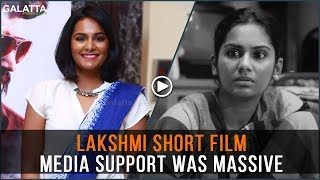 Lakshmi Short Film Heroine Admits Media Support Was Massive | Lakshmi Priyaa | Richie Audio Launch