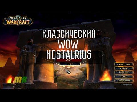 Официальный ролик World of Warcraft: Wrath of the Lich King