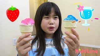 アイス屋さんごっこ 味がしない? ice cream shop こうくんねみちゃん Pretend play do not taste ? penjual es krim jualan mainan