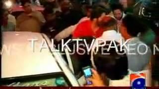 Shahid Afridi Cricketer Beat his Fans on Karachi Airport Thumbnail