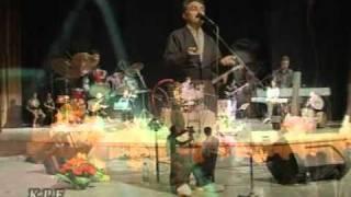 Skala(Adel Naderi )