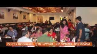Peshwa  Restaurant , Dubai