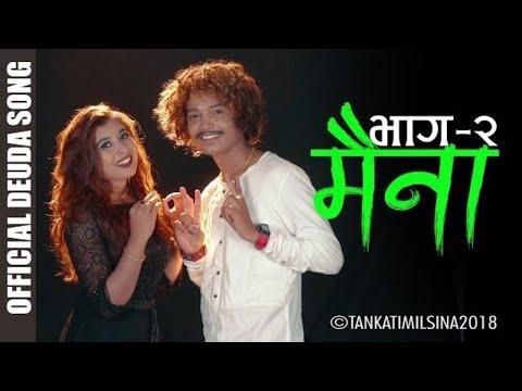 Maina-2(मैना २ )   Tanka Timilsina & Rekha Joshi   New Deuda Song 2075