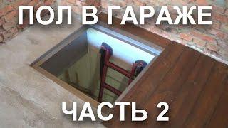 видео Лестницы на второй этаж и кессонные потолки в вашем доме