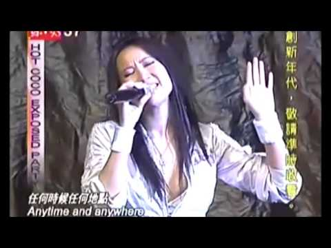 CoCo Lee - Belly Dance (Live)