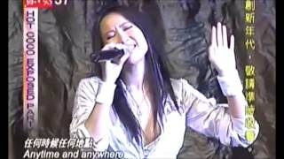 Watch Coco Lee Belly Dance video