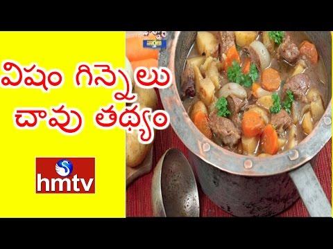 OMG   Dangerous Cooking Pots   Sliver and Copper Pots Mixed Dangerous Chemicals   Jordar News   HMTV