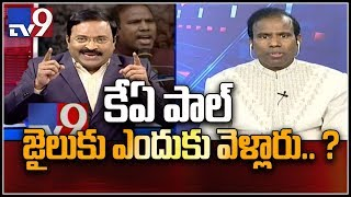 can-k-a-paul-be-booked-for-multi-level-marketing-fraud-tv9