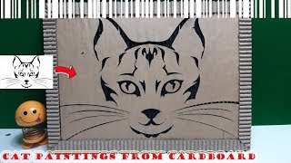 AHTV! Cat paintings made of cardboard. Funny cardboard boxes
