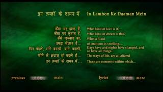 Jodhaa Akbar (Sing with the Lyrics) - In Lamhon Ke Daaman Mein HQ