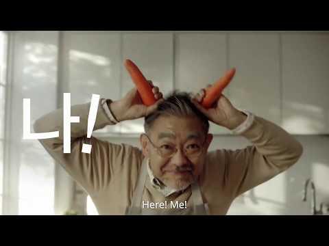 food in Korean CF 2019 2 english subtitle