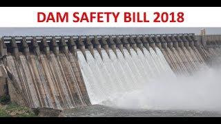 DAM SAFETY BILL 2018 in Telugu | MISSION IAS 2019