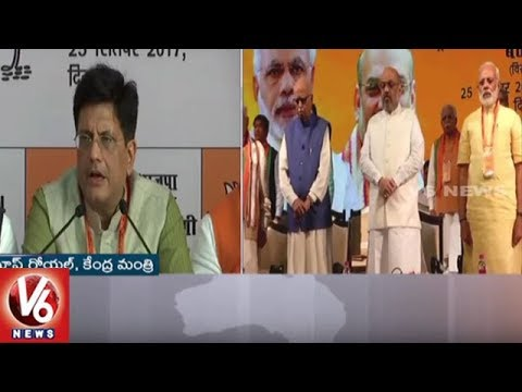 PM Modi And Amit Shah Attends BJP National Executive Meeting In Delhi   V6 News