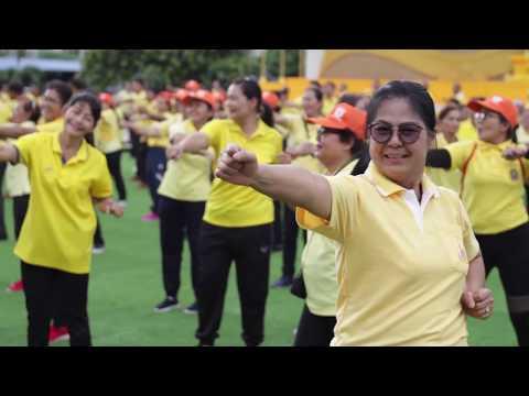 [ไฮไลท์] กิจกรรมคีตะมวยไทย10 ท่า ออกกำลังกายเพื่อสุขภาพ