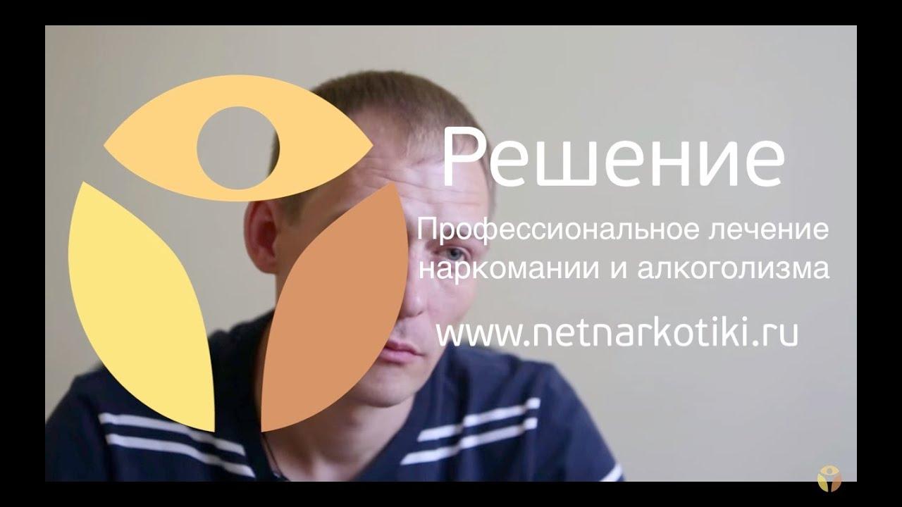 Последствия употребления соли - narkotiky net - YouTube