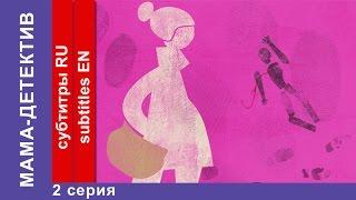 Мама-детектив / Mum Detective. 2 Серия. Сериал. StarMedia. Комедийный Детектив