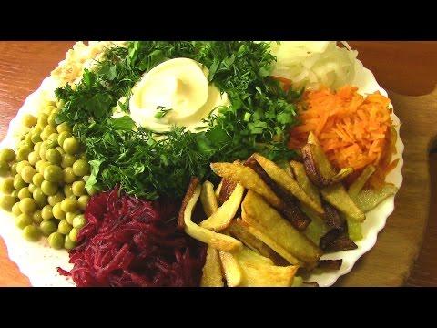 САЛАТ  КОЗЕЛ В ОГОРОДЕ  .Вкусный простой салат.