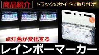 商品コード:FZ199 □販売ネットショップ商品ページ ・ヤフオク2号店 ht...