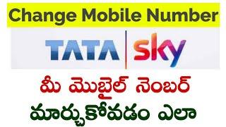 how to change Tata Sky registe…
