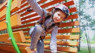 ВЛОГ в Веревочном Парке! Яна и  Развлекательный Парк для Детей и Взрослых!