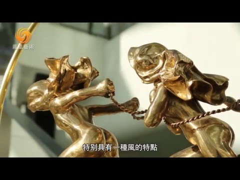 Anna Chromy at Phoenix International Media Center, Beijing 2016
