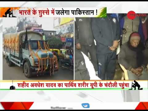 Mortal remains of jawan Avdhesh Yadav reach his house in Uttar Pradesh
