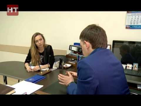 Прокуратура Великого Новгорода провела горячую телефонную линию