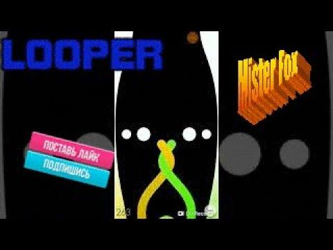 Игры на реакцию Looper (игры для детей/Игры 2018)