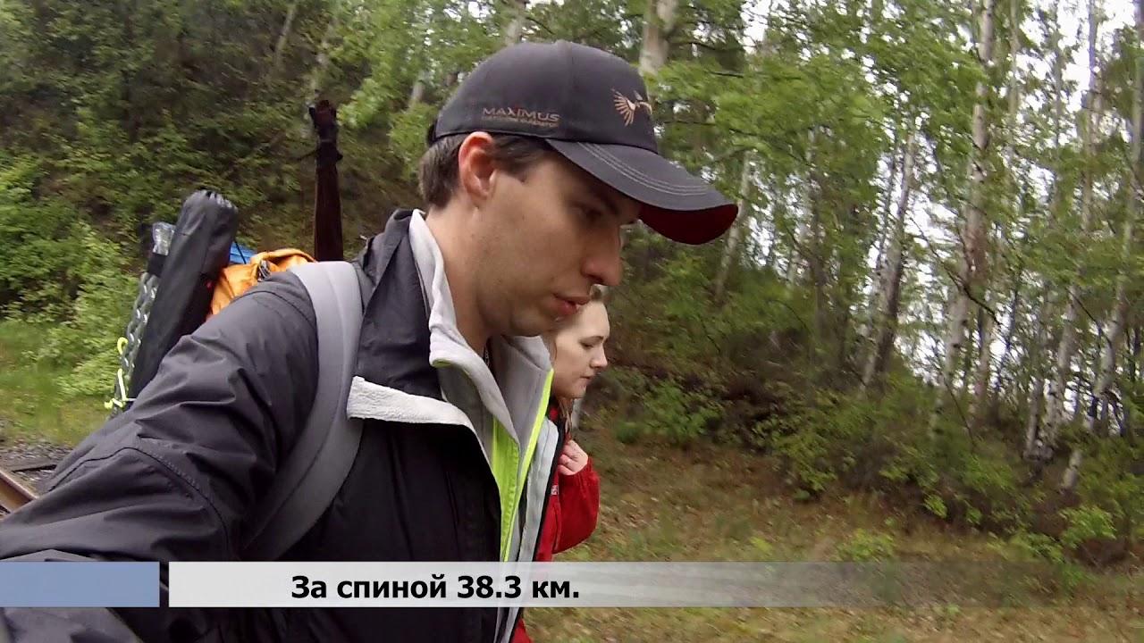 Кругобайкальская Железная дорога, Байкал - поход выходного дня.