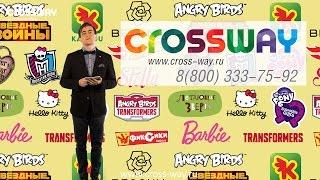Обувь для детей и подростков Энгри Бердс Angry Birds производитель CROSSWAY КроссВэй новая коллекция(, 2016-03-23T10:07:50.000Z)