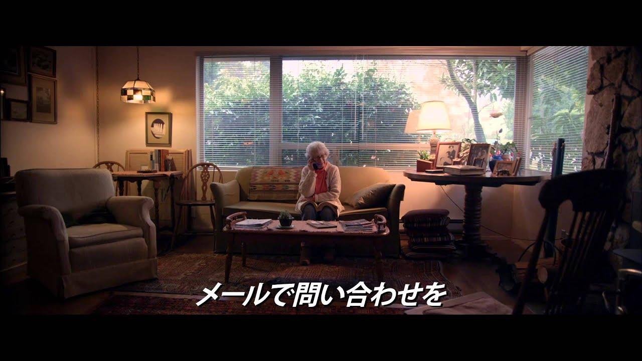 画像: 映画『シャーリー&ヒンダ ウォール街を出禁になった2人』予告編 youtu.be