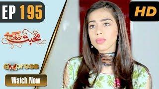 Pakistani Drama | Mohabbat Zindagi Hai - Episode 195 | Express Entertainment Dramas | Madiha