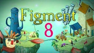 Rock Music | Figment #8