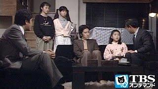 竜太郎(田村正和)の前に、大塚愛(大塚ちか子)の父親と名乗る男が2人も現...