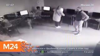 Смотреть видео Главные новости за 7 февраля - Москва 24 онлайн