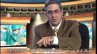 سیر و گریپ فروت در درمان فشار خون دکتر فرهاد نصر چیمه Garlic and Grapefruit in Hypertention Dr Farha