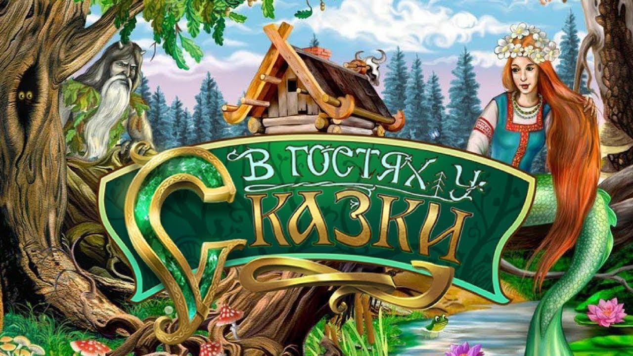 "Флешмоб по произведению А С Пушкина ""У лукоморья дуб ..."