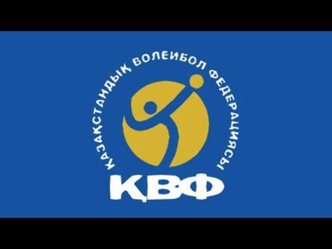 Алтай - Жетысу.Волейбол Суперкубок