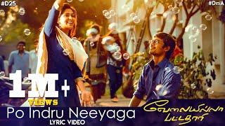 Po Indru Neeyaga - Lyric Video   Velai Illa Pattadhaari   Anirudh Ravichander   Dhanush   #D25 #DnA