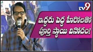 Producer Ashwini Dutt speech at Devadas Movie Team Press Meet - TV9