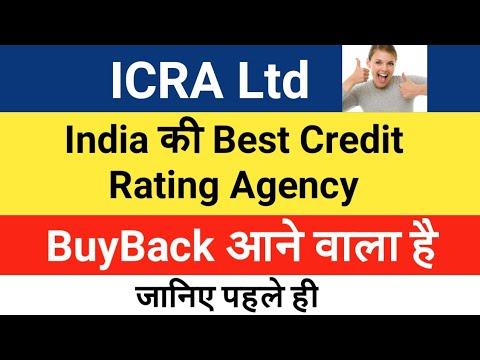 ICRA Ltd का BuyBack आने वाला है - India की Best Credit Rating Agency