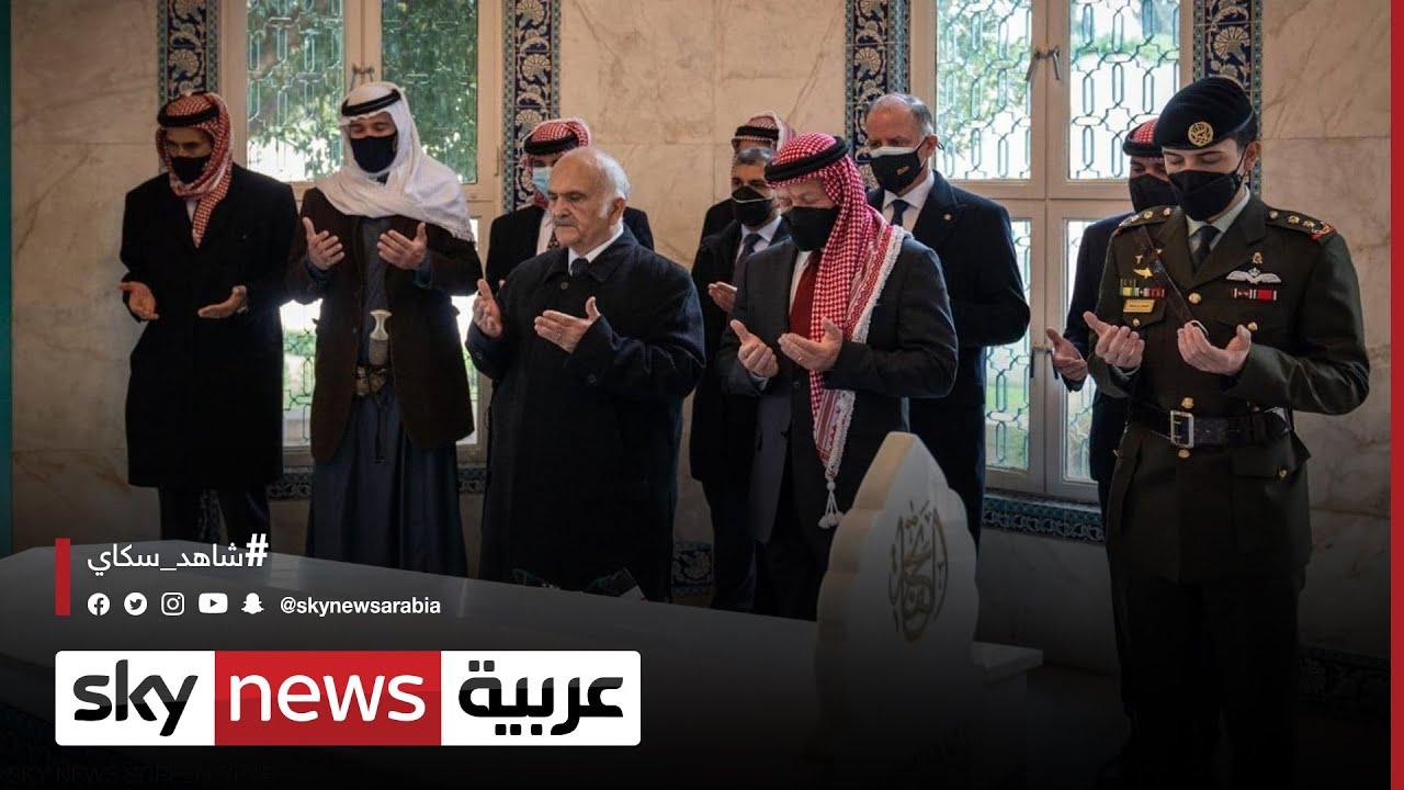 الأمير حمزة يظهر رفقة العاهل الأردني خلال زيارته الأضرحة الملكية  - نشر قبل 53 دقيقة
